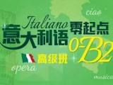 2020年7月意大利语锡耶纳CILS考试广西考点报名中