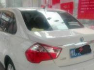 启辰D款 1.6 手动 时尚版-成功认证二手车买卖更放心
