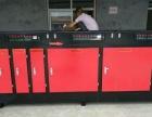 临沂工业废气处理设备价格 山东生产厂家直供
