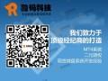 德阳市微交易源码免费nba2k18 微交易系统