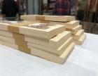 青浦区回收90版纸币回收四版钱币