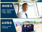 丹东一日游,月亮岛度假区,抗美援朝纪念馆,虎山长城,朝鲜游轮