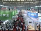 2018深圳餐饮食材展览会
