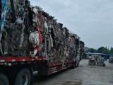 工厂有垃圾,有棉布类产品无用垃圾给我打电话回收处理