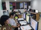 广告设计 平面设计 印刷设计 办公 东凤 东翔