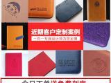 合肥笔记本定制|企业笔记本定做免费印字 合肥记事本订制厂家
