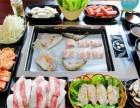 韩式烤肉加盟 烤肉技术培训加盟 创业有门道