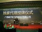 广西南宁网站建设 网络推广,全网曝光