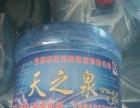 邓州桶装水配送有限公司