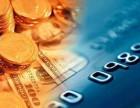 互金一周汇 统筹推进金融服务实体经济 发展金融科技