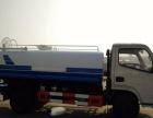 转让 洒水车工地用5吨8吨洒水车现车处理价