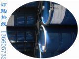 供应美国道康宁6万-100万透明硅脂 硅脂润滑脂6万硅脂 华南总