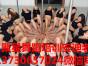 成都专业培训吊环绸缎钢管舞现代舞包就业