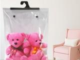 广东pvc塑料包装袋生产