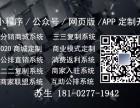 硕果庄园理财游戏平台丨区块链APP系统开发