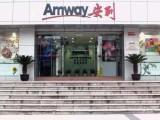 武汉安利专卖店地址武汉安利会员卡办理
