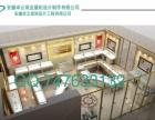 专卖店设计,商场专柜调整,烤漆展柜,货柜,柜台制作