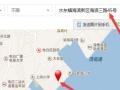 出售东湖旁边海边星荟湾 3室1厅3卫 137平米电白中学附近