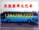 乘坐~苏州到宜昌的直达汽车 客车13862857222 宜昌
