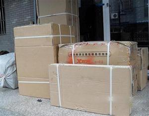 武汉物流托运公司 行李托运 国内物流专线 国内快递 整车运输