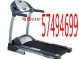 欢迎访问 北京迈度跑步机维修 网站全国各中心售后服务