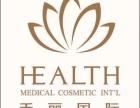 怎么加入郑州禾丽整形医院成为合作商