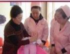 哈尔滨红墙月嫂培训中心,母婴护理业发展的领导企业