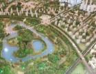 星光耀 复式挑高公寓 小面积 总价低 苏州中心区域