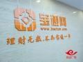 深圳南山前海后海公司背景墙广告logo,广告招牌制作