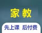 青浦初中化学家教在职教师一对一上门辅导提高成绩