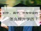 深圳如何补办往年全日制中专学历资料齐全可带认证报告