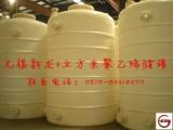 聚乙烯储罐无锡新龙