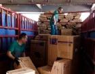 郑州面包车搬家,家具配送,面包车长短途拉人拉货