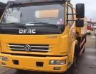 三亚国五新款3吨至20吨吸污车吸粪车高压清洗车多少钱厂家直销