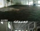 东城水磨石地板灰尘、油漆处理 工厂水磨石抛光
