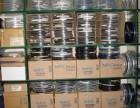 深圳公司回收内存芯片回收原装IC高价回收