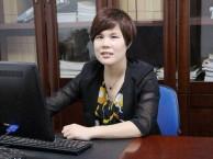 昌平专打交通事故纠纷官司的律师事务所