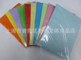 70克A4彩色复印纸 电脑打印纸 色卡纸 手工折纸10种颜色 1