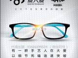 爱大爱手机眼镜产品是真的吗,常德市可以做代理吗?