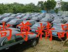 11年新款北京现代下线车名驭