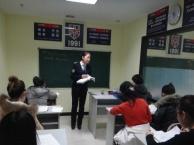 山木培训教您轻松学韩语 移民韩国不发愁啦