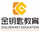 金钥匙公考教育加盟 教育机构 投资金额 1万元以下