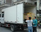 通州张家湾货车居民搬家搬场 长途搬家 设备搬迁