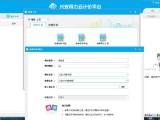 上海兴安得力清单云计价预算软件2020