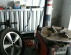 钣金喷漆,机修,轮胎
