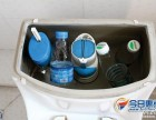 和平区坐便长流水是怎么回事?专业维修马桶水管水龙头角阀