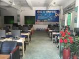 中山小榄平面设计 东方电脑培训学校