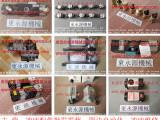HS1P-80冲床电磁阀,冲压机SANDSUN油泵-冲床气囊
