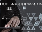 消防工程师沧州海德教育保障通关班