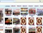 珠海餐饮协会26家会长名店有16家使用的餐饮管理软件